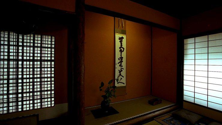 茶室建築 京都市左京区