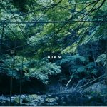 帰庵 KIAN – portable tea scapes. / ver. short 1