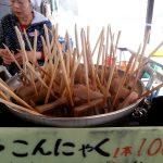 串こんにゃく100円 道の駅 吉野路黒滝