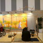 京都岡本記念病院の茶話会