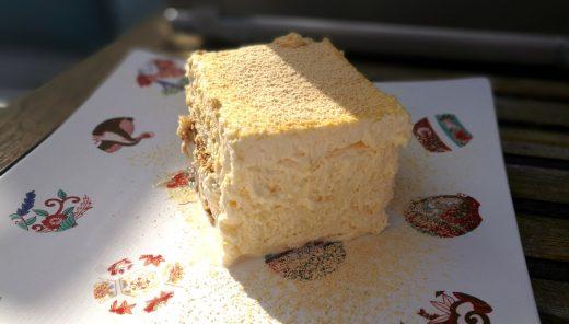 モダンテラス 西京味噌と黄粉のティラミス