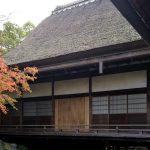 醍醐寺 三宝院 純浄観(重要文化財)修繕工事