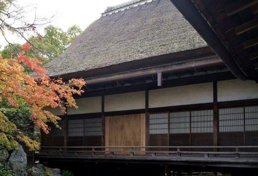 醍醐寺 三宝院 純浄観(重要文化財)