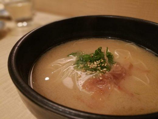 嘗 miso 白みそのにゅう麺