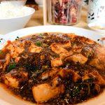京都北白川 四川料理の駱駝 麻婆豆腐