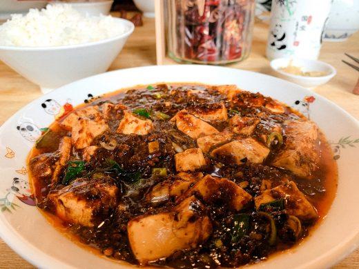四川料理 駱駝 麻婆豆腐