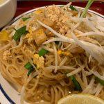 タイ料理 イーサンのパッタイとガッパオライス
