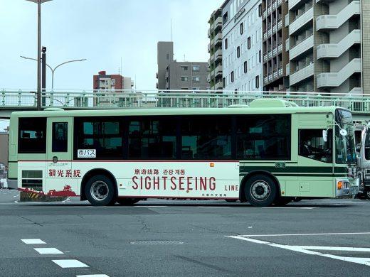 kyoto city bus sightseeing line