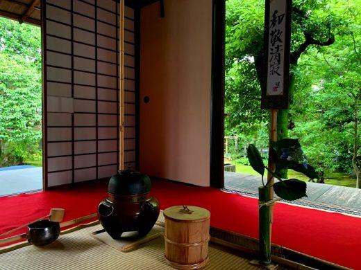 竹の茶室帰庵 NHK文化センター京都 大徳寺大慈院