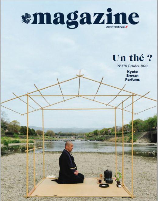 air france magazines october 2020 2020年10月号 エールフランスマガジン