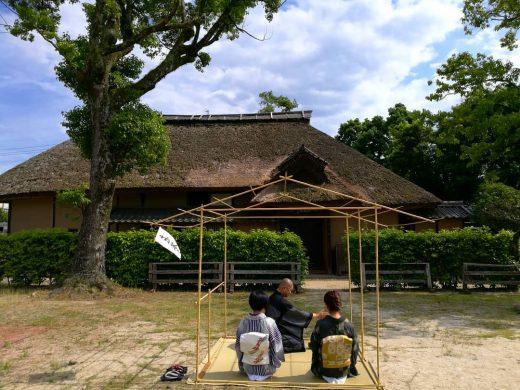 1805年に設立された私塾咸宜園と帰庵