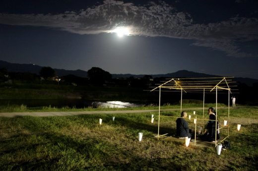 中秋の名月 茶会