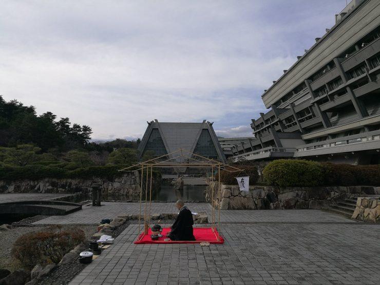 近代的な建築と竹の茶室 2017年3月 国立京都国際会館