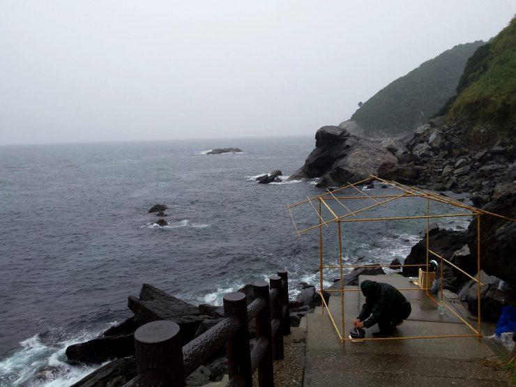 日本神話の聖地、オノコロ島で雨の中茶会 2015年9月 淡路島