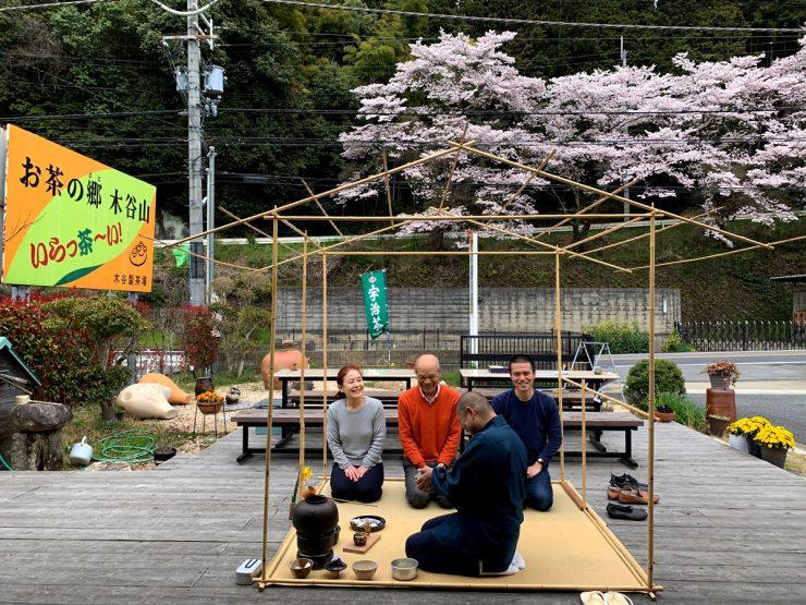 お茶の郷木谷山 茶会