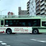 kyoto city bus sightseeing line 京都市バス