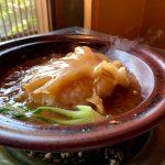 白碗竹筷樓 祇園 ふかひれ飯 京都市東山区