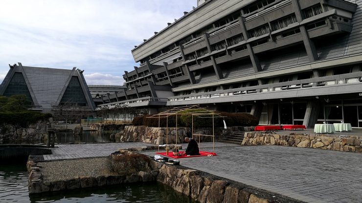 【動画】国立京都国際会館での茶会